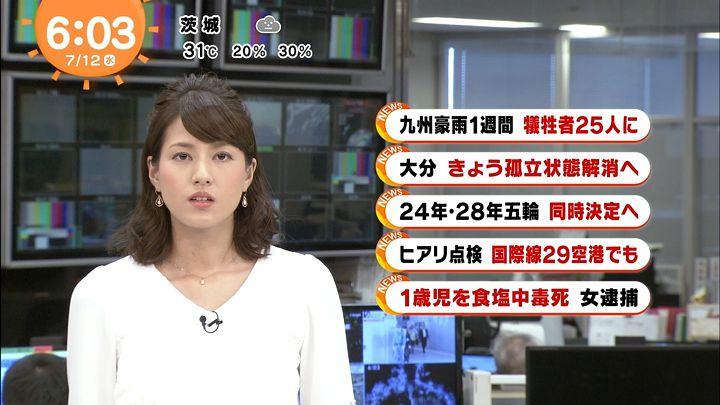 nagashima20170712_06.jpg