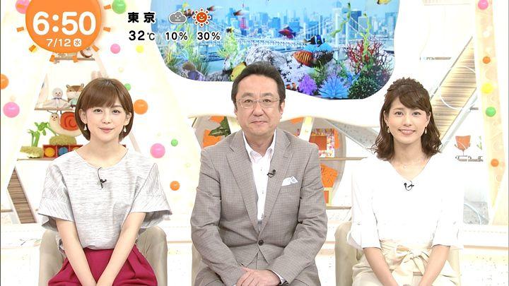 nagashima20170712_10.jpg