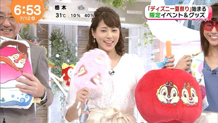 nagashima20170712_12.jpg