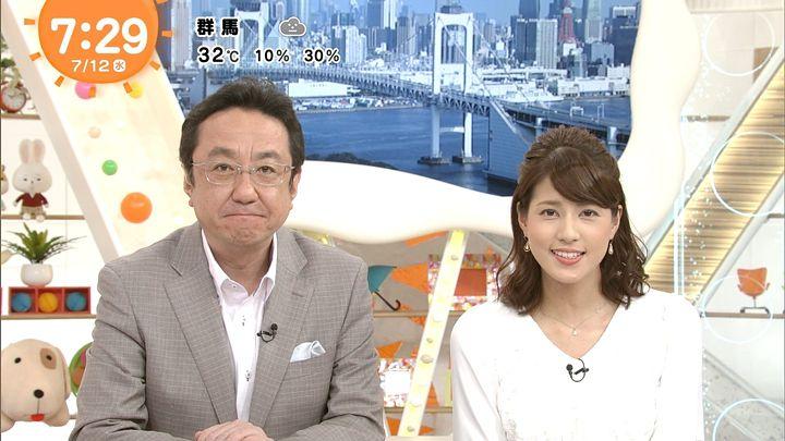 nagashima20170712_13.jpg