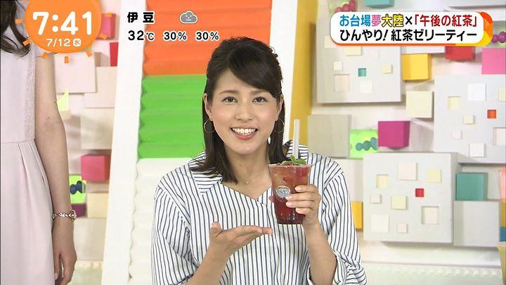 nagashima20170712_16.jpg