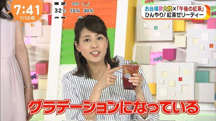 nagashima20170712_17.jpg