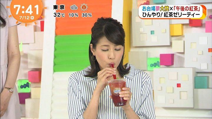 nagashima20170712_18.jpg