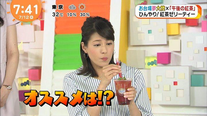 nagashima20170712_19.jpg