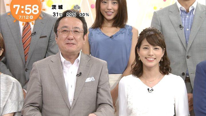 nagashima20170712_20.jpg
