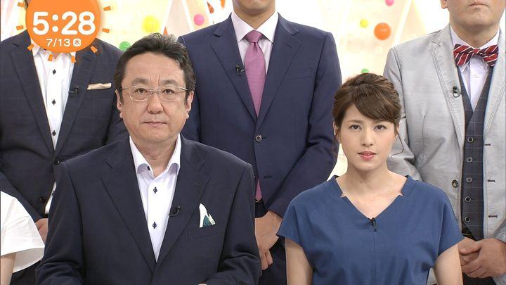nagashima20170713_03.jpg