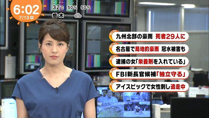 nagashima20170713_06.jpg
