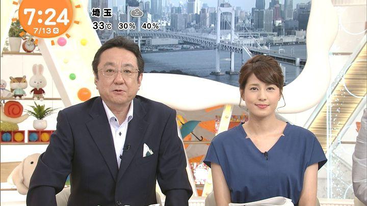 nagashima20170713_16.jpg