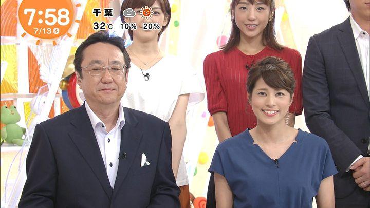 nagashima20170713_22.jpg