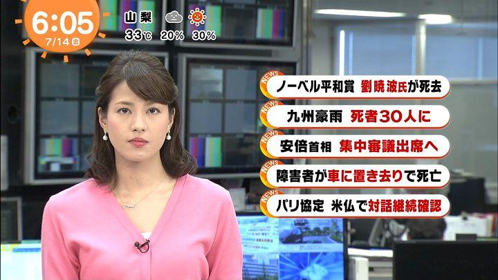 nagashima20170714_06.jpg