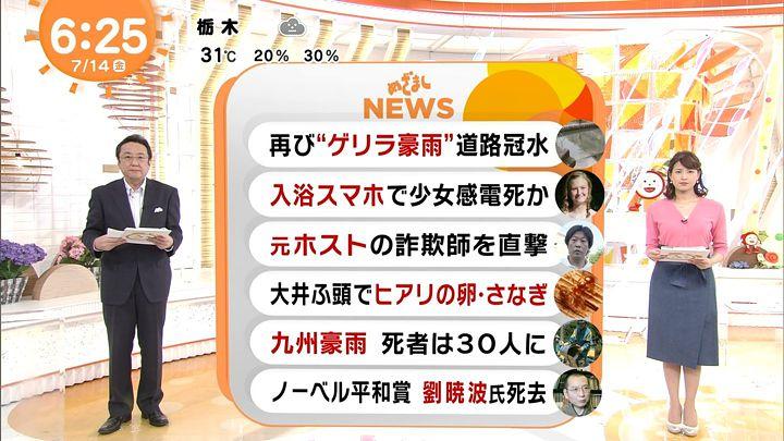 nagashima20170714_09.jpg