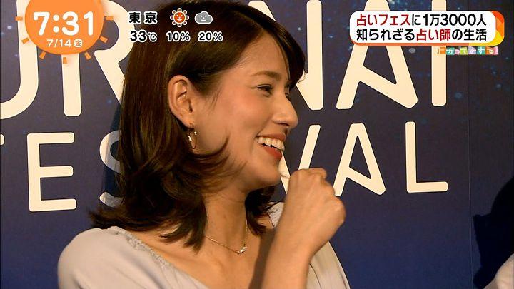 nagashima20170714_18.jpg
