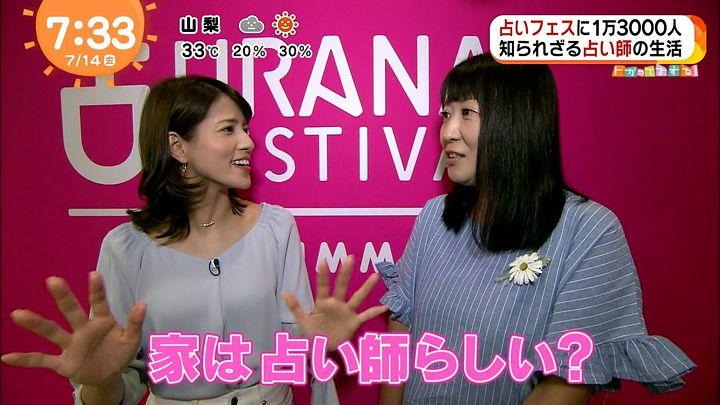 nagashima20170714_19.jpg