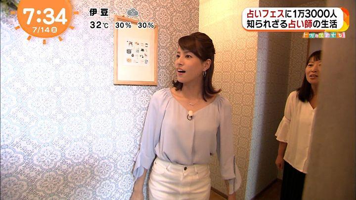 nagashima20170714_20.jpg