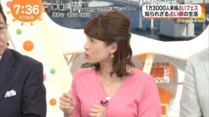 nagashima20170714_24.jpg