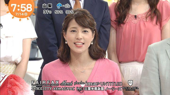 nagashima20170714_29.jpg