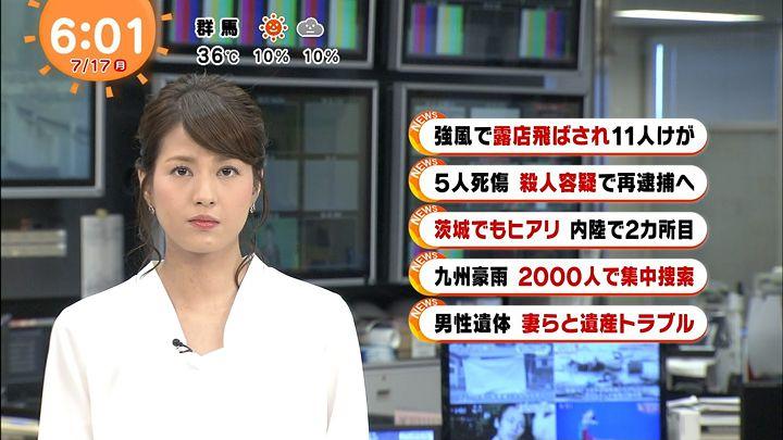 nagashima20170717_07.jpg