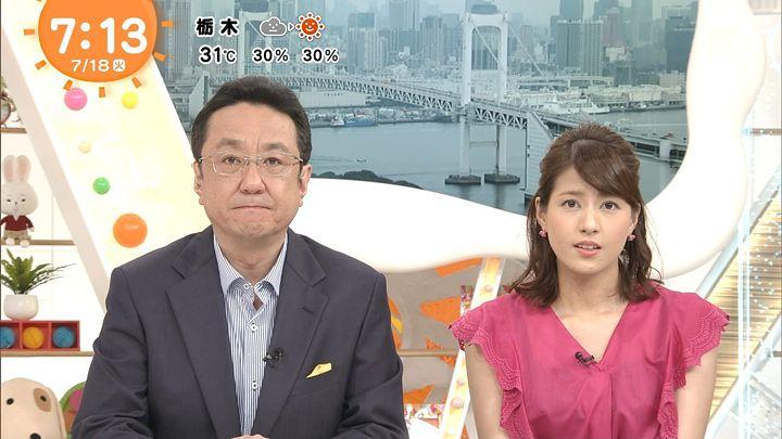 nagashima20170718_15.jpg