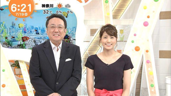 nagashima20170719_09.jpg