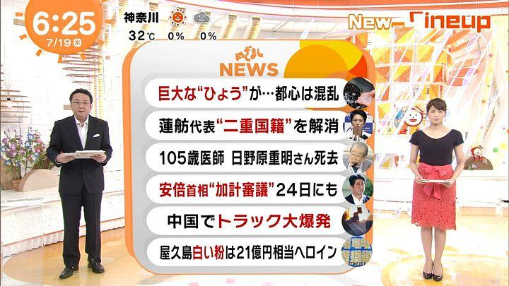 nagashima20170719_10.jpg