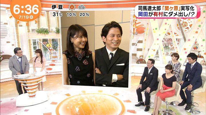 nagashima20170719_11.jpg