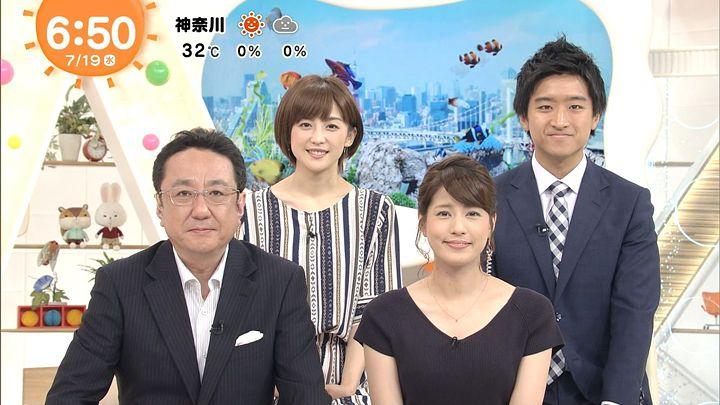 nagashima20170719_12.jpg