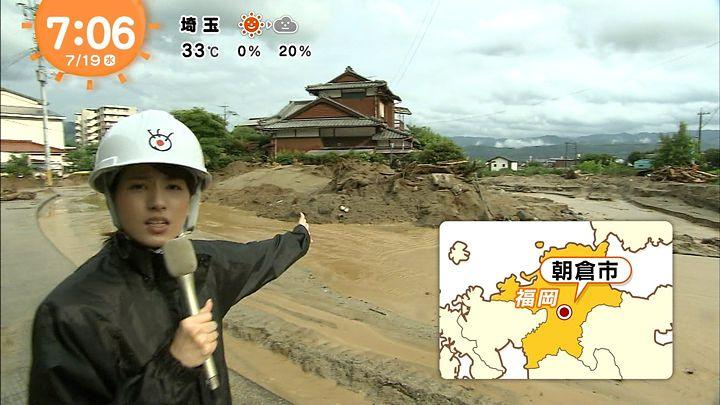 nagashima20170719_14.jpg