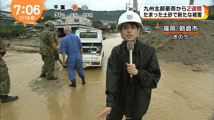 nagashima20170719_15.jpg