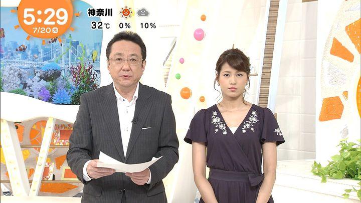 nagashima20170720_04.jpg