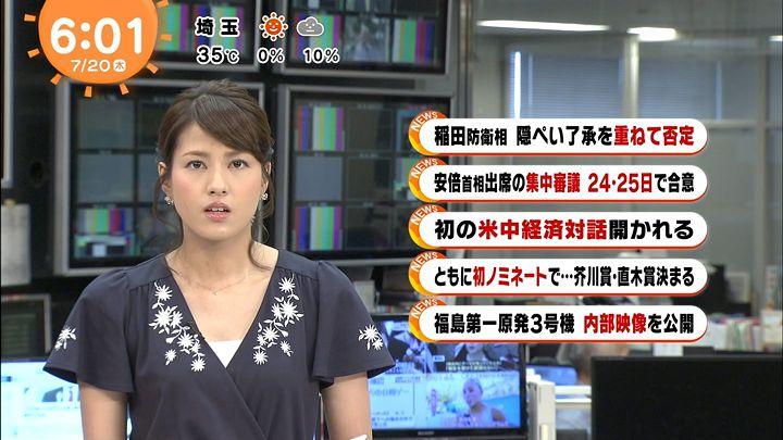 nagashima20170720_07.jpg