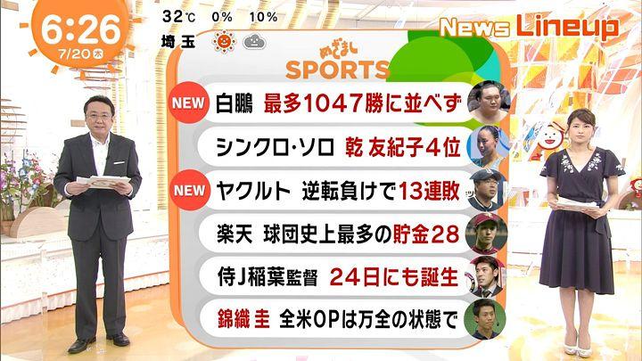 nagashima20170720_10.jpg