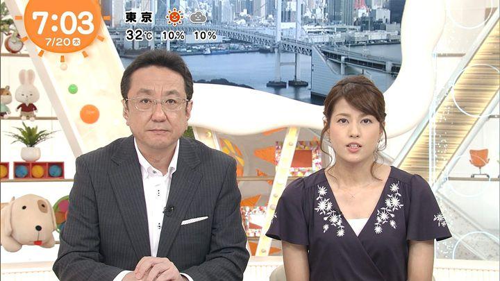 nagashima20170720_11.jpg