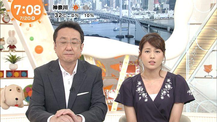 nagashima20170720_12.jpg
