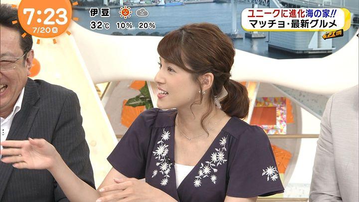 nagashima20170720_13.jpg