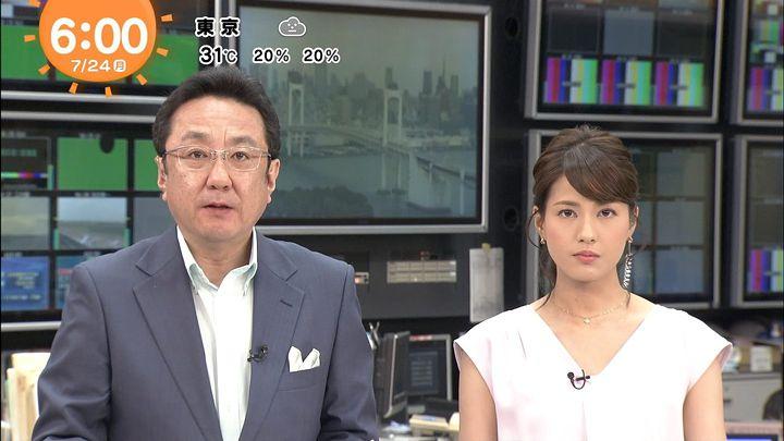 nagashima20170724_06.jpg