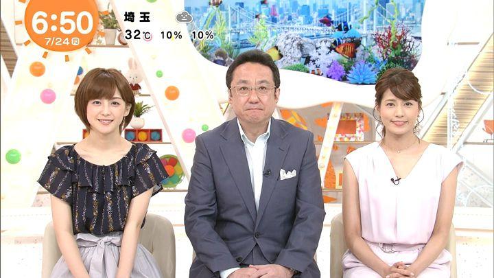nagashima20170724_09.jpg