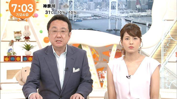 nagashima20170724_14.jpg
