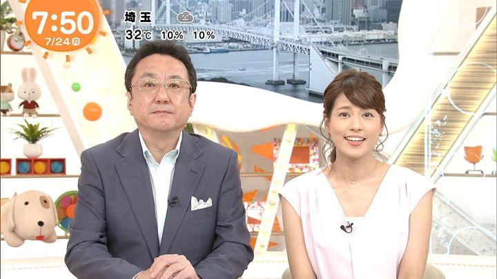 nagashima20170724_16.jpg