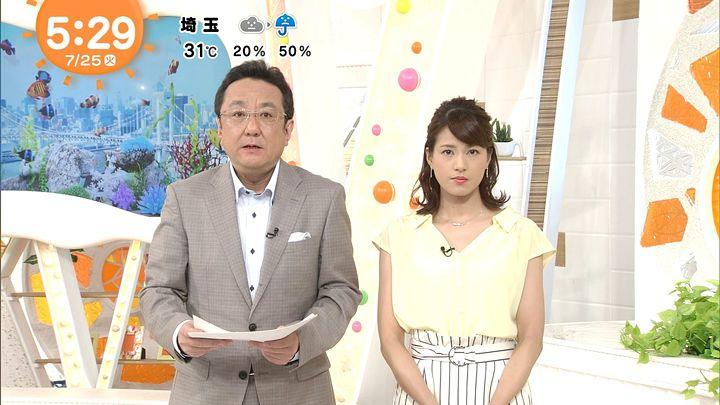 nagashima20170725_03.jpg