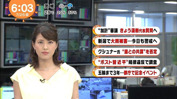 nagashima20170725_06.jpg