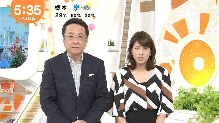 nagashima20170726_03.jpg