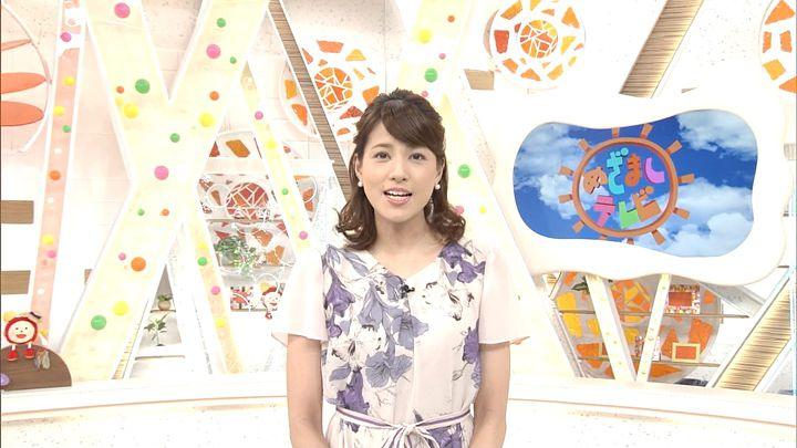 nagashima20170728_02.jpg