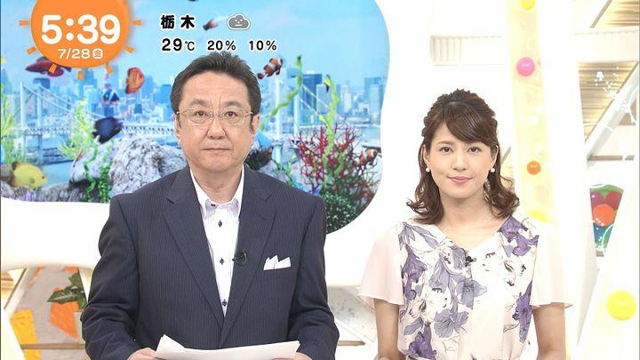 nagashima20170728_03.jpg