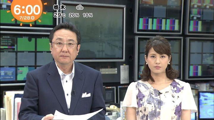 nagashima20170728_04.jpg