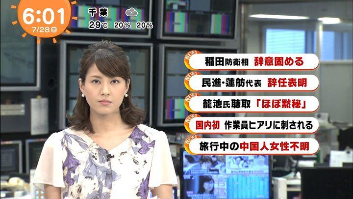 nagashima20170728_05.jpg