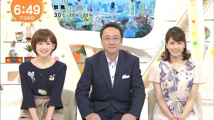 nagashima20170728_07.jpg