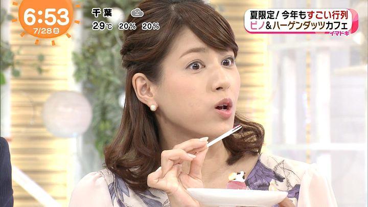 nagashima20170728_16.jpg