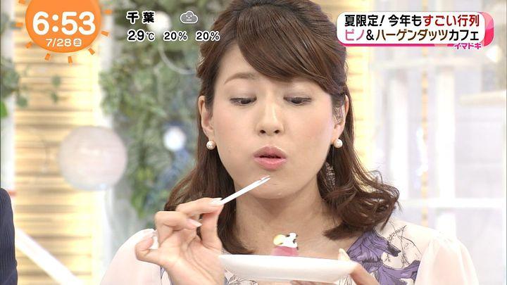 nagashima20170728_17.jpg
