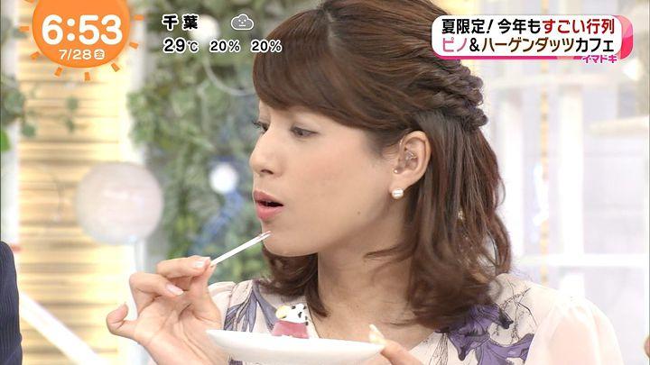 nagashima20170728_18.jpg
