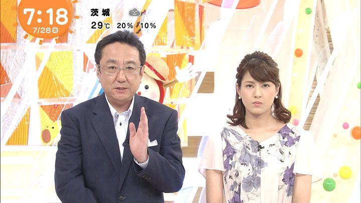 nagashima20170728_20.jpg